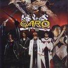 VD7582A Garo 1 & 2 Kouga Saejima DVD double feature action martial arts