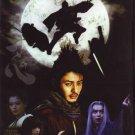VD7463A Shinobi koga ninja movie DVD samurai acction