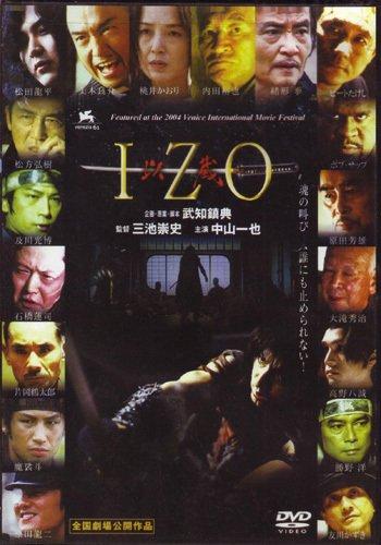 VD7470A Izo movie DVD Kazuya Nakayama samurai action 2004