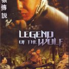 VD7479A The Legend of Wolf movie DVD Donnie Yen & Dayo Wong chinese action 2013