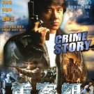 VD7522A Crime Story DVD Jackie Chan 1992 Hong Kong action classic!