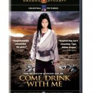 VD7529A Come Drink With Me DVD Cheng Pei-Pai 2008 women martial arts action