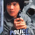 VD7546A Police Story movie DVD Jackie Chan kung fu action classic