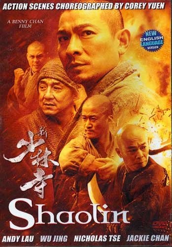 VD7548A Shaolin movie DVD Jackie Chan Andy Lau 2013 kung fu action