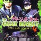 VD7553A 1960s Green Hornet #4 TV series DVD Van Williams Bruce Lee