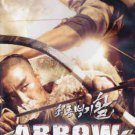 VD7557A War Of The Arrows movie DVD 2011 Action Blockbuster from Korea