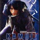 VD7575A Kamui The Ninja movie DVD Kenichi Matsuyama martial arts action