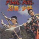 VD7580A Ninja Final Duel movie DVD Alexander Lo Rei Alice Tseng martial arts action