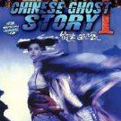 VD7521A Chinese Ghost Story #1 DVD Ning Chai Chan 2006 Hong Kong supernatural action