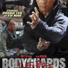 VD7519A Bodyguards and Assassins DVD Donnie Yen 2013 wing chun yip man