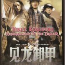 VD7515A Three Kingdoms Resurrection of the Dragon DVD Andy Lau Sammo Hung 2009 chinese action
