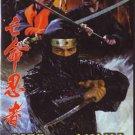 VD7509A Life Of A Ninja movie DVD Yusaki Kurata samurai action 2009