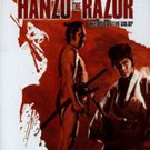 VD7493A Hanzo Whose Got the Gold movie DVD Kazuo Koike Classic! samurai action
