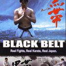 VD7483A Black Belt Kuro Obi movie DVD Akahito Yagi martial arts action 2013