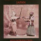BO9801A MDW-123 FJ Norman Fighting Man of Japan Book Norman Bennet