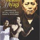 BO9845A MDW-227 Bushi Chojun Miyagi Goju Karate Paperback Warrener