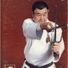 BO9853A MP-104 Kobudo #1 Okinawan Weapons of Matsu Higa Book Kim