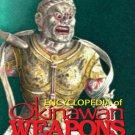 BO9868A MP-121 Encyclopedia of Okinawan Weapons Book Shinken