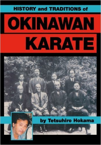 BO9866A History Traditions of Okinawan Karate Funakoshi Chibana Miyagi Paperback Hokama