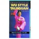 VD5041A  Wu Style Taijiquan Tai Chi Chuan 89 Forms 17-55  #2 DVD Wen Mei Yu Quan Yuo
