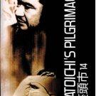 VD7631A KF-186  Zatoichi #14 Pilgrimage DVD