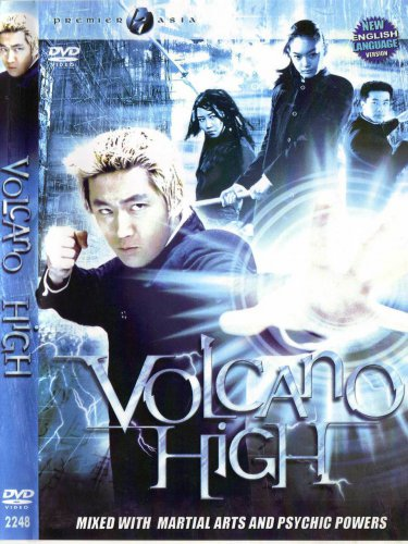 VD7635A  KF-790 Volcano High DVD MMA & Psychic Powers Action