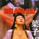 VD7638A  KF-1180  Sex and Zen DVD Amy Yip