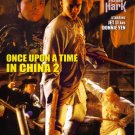 VD7720A KF-192  Once Upon A Time in China #2 DVD