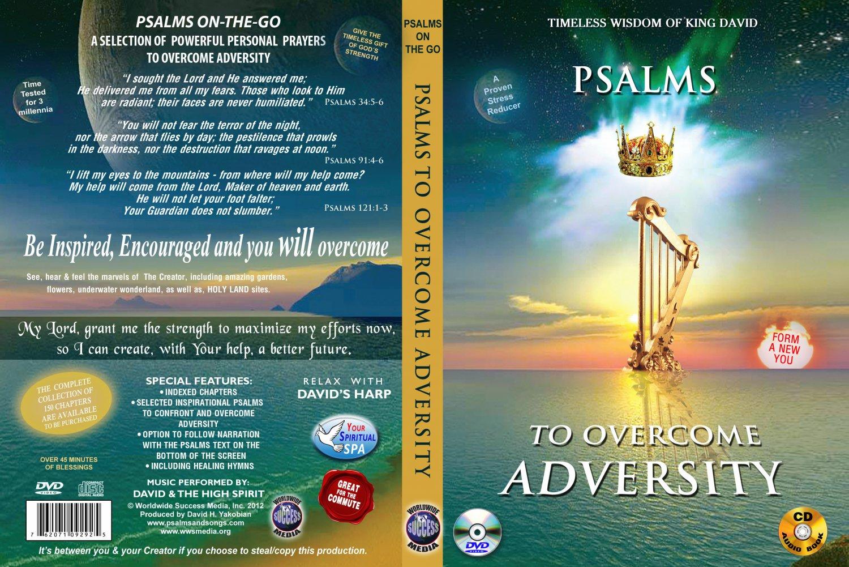 VO7108A  Bible Psalms to Overcome Life's Adversity DVD Set + Audio CD Set uplift prayers