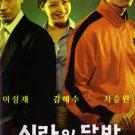 VD9014A  Kick the Moon DVD uncut Korean action comedy movie 4.5 Star!