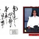 "GP0004A  Gogen 'the Cat' Yamaguchi 5 Secrets to Goju Ryu Karate Display Plaque 11""x17"""