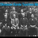 GP0065A  1936 Eight Okinawan Karate Masters Display Gift Plaque RARE Photo! 11x17