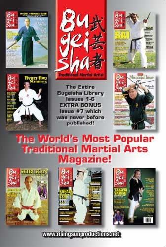 VD7682A 1996-1998 Bugeisha Traditional Okinawa Martial Art Magazine 7 issues CD-ROM RARE
