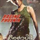 VD7637A  Raging Phoenix Lethal Bitch is Back! Muay Thai action movie DVD Jija Yanin