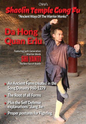 VD9042A  China Shaolin Temple Gung Fu #6 Da Hong Quan Erlu form DVD Yanti song dynasty