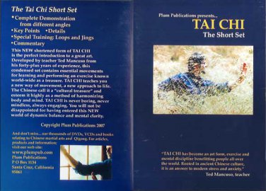 VO3008A  Tai Chi Short Set DVD Ted Mancuso chinese kung fu health exercise jing
