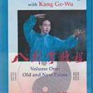 VO3013A  Course in Bagua #1 chinese martial arts DVD Prof Kang GeWu qigong exercises long life