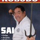 VD5509A  Master Class Kobudo Karate Sai DVD #4 Fumio Demura Shito Ryu shotokan shito ryu