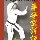 BE0031A  Shito Ryu Karate 5 Pinan Kata in Depth - Forms & Bunkai Book Keiji Tomiyama