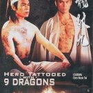 VO1530A  Hero Tattooed with 9 Dragon - World Champion DVD Hong Kong Kung Fu Martial Arts