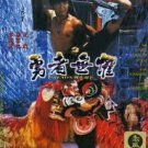 VO1587A  Dreadnaught / Yong Zhe Wu Ju DVD - 1981 Hong Kong martial arts classic film