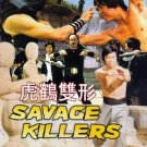 VO1600A  Savage Killers / Tiger and Crane Fist - Donnie Yen Kung Fu Action movie DVD