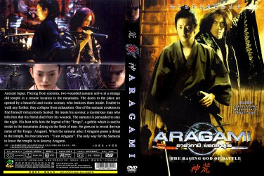 VD9013A  Aragami: the Raging God of Battle - Japanese Si Fi Samurai DVD dubbed