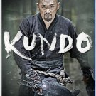 VO1613A  Kundo Beyond Vengeance Age of the Rampant BLU RAY DVD - 4 star Korean Action
