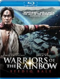 VO1628A  John Woo's Warriors of the Rainbow Seediq Bale BLU RAY -Taiwan Historical Battle
