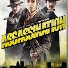 VO1637A  Assassination Amsal DVD - Korean action adventure Gianna Jung, Lee Jung-Jae