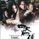 VO1654A Gordon Chan The Invincible Four DVD martial arts cop action movie Chao Deng