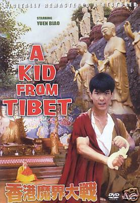 VO1670A  A Kid From Tibet DVD Kung Fu martial arts action Yuen Biao, Michelle Reis
