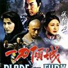 VO1675A  Blade of Fury DVD Sammo Hung Kung Fu martial arts Ti Lung, Yeung Fan, Ngai Sing