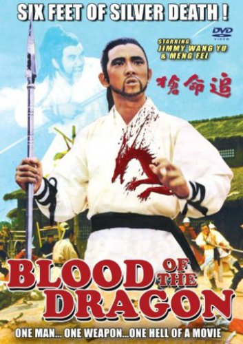 VO1677A  Blood of the Dragon DVD Kung Fu martial arts action Jimmy Wang Yu, Meng Fei